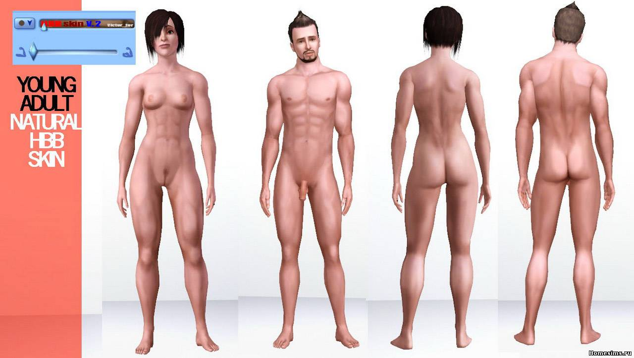 Скинтоны эротические v2 для Sims 3.